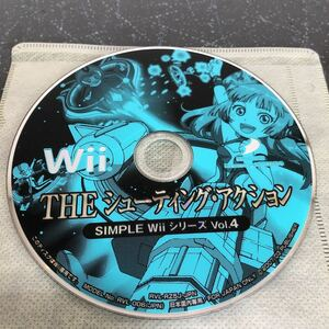 【ディスクのみ】THEシューティング・アクション SIMPLE Wii シリーズ Vol.4 【1975】