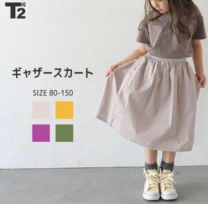 ロングスカート フレアースカート ミモレ丈スカート ギャザースカート キッズ 150トップス