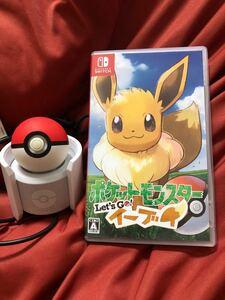 Let's Go イーブイ Nintendo Switch モンスターボールPlus ポケットモンスター
