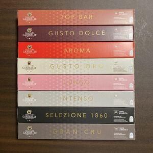 ネスプレッソ コーヒー カプセル ガリバルディ イタリア 160個セット 人気
