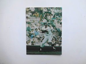 カルビー製菓 プロ野球カード 巨人 末次利光 NO.46 当時物
