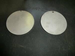 ステンレス304 NO1 約6mm厚 円板 約Φ89.2mm(直径) 2枚