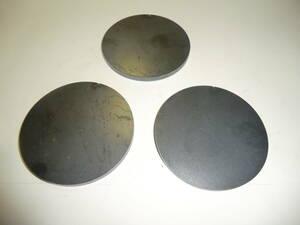 鉄 厚さ約6mm、 円板 約Φ89.8mm(直径) 計3枚