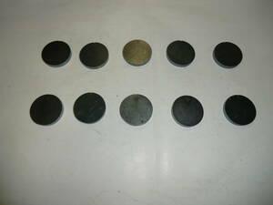 鉄 厚さ約6mm、 円板 約Φ27mm(直径) 計10枚