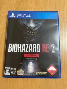 PS4 バイオハザードRE:2