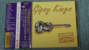 Gipsy Kings / ジプシー・キングス ~ Greatest Hits / グレイテスト・ヒッツ                BEST/ベスト