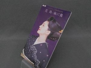 石川さゆり CD 【8cm】恋路-たびー/梅に鴬
