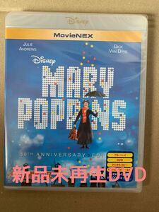 【新品未再生】メリーポピンズ DVD ディズニー MovieNEX