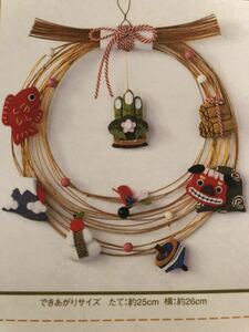 手作りキット 押し絵の壁飾り(お正月)