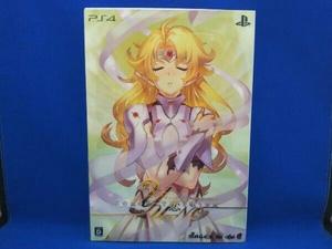 PS4 この世の果てで恋を唄う少女 YU-NO <限定版>
