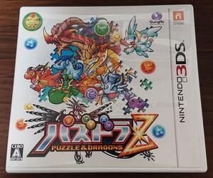 Nintendo3DSソフト パズドラZ