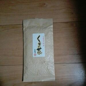 煎茶 熊本くき茶100g