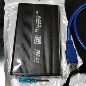 新品未使用 USB3.0 HDDハードケース