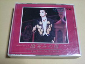 宝塚歌劇CD【微笑みの国】雪組バウホール公演・実況 2枚組CD 一路真輝