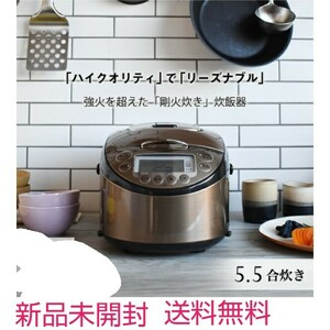 TIGER 炊飯器 jkt-p100