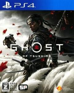 送料無料・★中古 動作確認 PS4 ゴーストオブツシマ Ghost of Tsushima