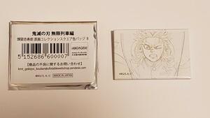 鬼滅の刃 無限列車編 煉獄杏寿郎 原画コレクション スクエア缶バッジ B