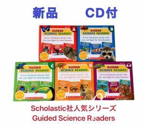 Guided Science Readers サイエンス・リーダー 英語絵本 洋書多読 船津徹 読み聞かせ cd付