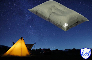 キャンプ 車中泊 アウトドア エアピロー オリーブ GN02CM010