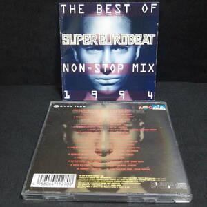 ザ・ベスト・オブ・ノンストップ・スーパーユーロビート1994 2枚組 THE BEST OF NON-STOP SUPER EUROBEAT 1994 90s DISCO パラパラ SEB
