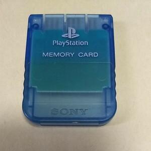 新品並 動作品 SONY 純正 PS メモリーカード クリアブルー 透明 プレステ プレイステーション PS1 15ブロック