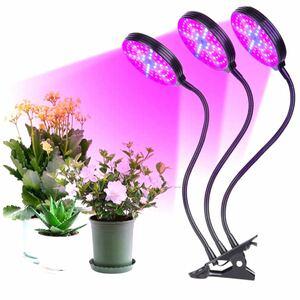 植物育成ライト 45W