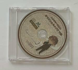 中古 特典 乙女 ドラマ CD Sugar Escort シュガーエスコート 2 ステラワース ミニドラマ 朗読 シチュエーション 茶介 Otome cd chasuke