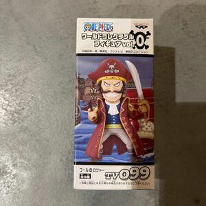 ワンピース ワールドコレクタブルフィギュア vol.0 ゴール・D・ロジャー