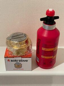 【未使用】トランギア フューエルボトル 0.3L (trangia)  【未使用】solostoveアルコールバーナー セット