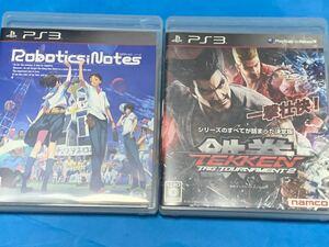 PS3 鉄拳タッグトーナメント2 ロボティクス ノーツ 2本セット 名作