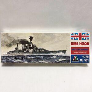 イタレリ 1/720 イギリス海軍 戦艦 HMS HOOD