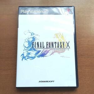 ファイナルファンタジーX FINAL Fantasy PS2 ソフト