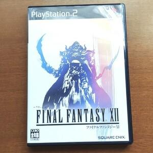 ファイナルファンタジー12 XII FINAL FANTASY プレイステーション ソフト