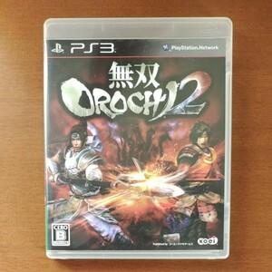 無双OROCHI2 PS3 ソフト KOEI