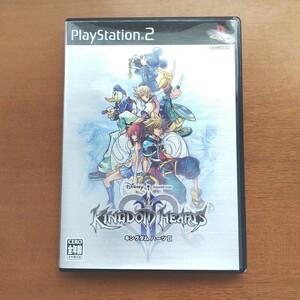 キングダムハーツ2 PS2 ソフト