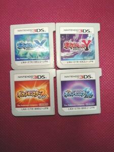 ポケットモンスターXYサンムーン 3DSソフト