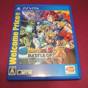 ドラゴンボールZ BATTLE OF Z PS Vita