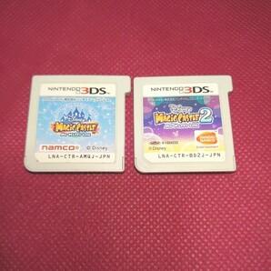 ディズニーマジックキャッスル2枚セット 3DSソフト
