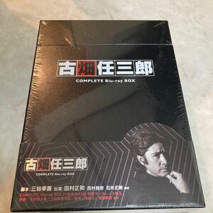 古畑任三郎 COMPLETE Blu-ray BOX (数量限定)