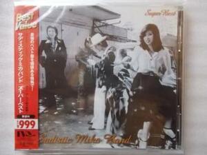 未開封CD サディスティック・ミカ・バンド スーパー・ベスト