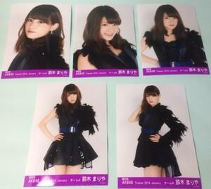 AKB48 鈴木まりや 生写真 復刻版 Theater 2014 January 1月 5種コンプ