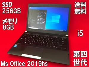 TOSHIBA dynabook R734/K 13.3インチ Core i5-4210M 2.60GHz メモリ8GB 新品SSD256GB Win10pro 中古品