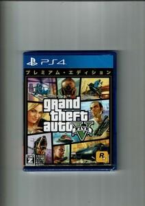 GTA5 PS4 プレミアムエディション