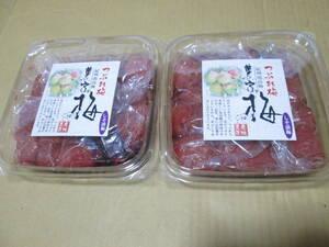 送料520円 紀州南高梅干 つぶれ梅 しぞ漬け梅 1キロ(500g×2)