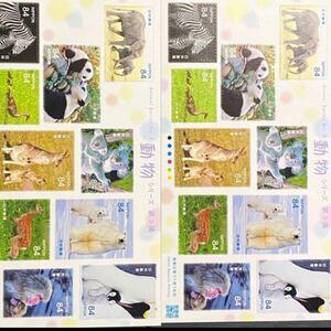 シール切手 84円×10×2シート