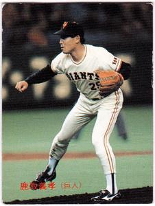 カルビー プロ野球チップスカード 1988年 No.69 鹿取義隆(読売ジャイアンツ/巨人)