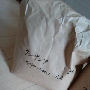 コーヒー 生豆 キリマンジャロ