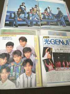 光GENJI 1989年~1995年 雑誌『POTATO』『Winkup』『BEST ONE』切り抜き 大量 約400ページ