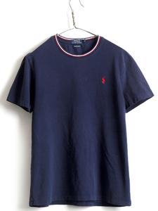 ■ POLO ポロ ラルフローレン ワンポイント ポニー刺繍 鹿の子 半袖 Tシャツ ( メンズ L ) 古着 半袖Tシャツ ロゴT 紺 リブライン ネイビー