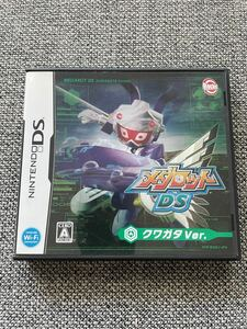 【DS】 メダロットDS クワガタver.